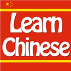 Chinese Exam