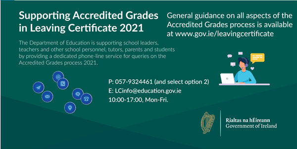 Leaving Certificate Portal: Important Information