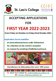 Application Form for First Year 2022